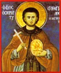 prêtre orthodoxe géorgien